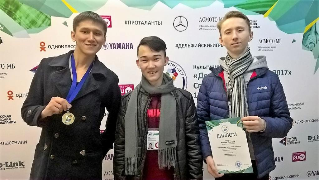 «Дельфийские игры»: оренбуржцев напьедестале почета нет