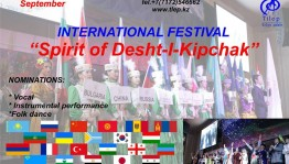 Уфу на Международном фестивале этнических культур «The Spirit of Desht-I-Kipchak» представит солистка Музыкально-литературного лектория БГФ