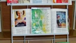 В Центральной городской библиотеке прошло мероприятие, посвященное Дню отказа от курения