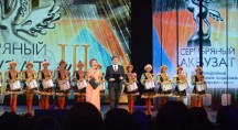 """III Международный фестиваль национального и этнического кино """"Серебряный Акбузат""""-2016"""