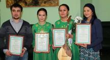 I Республиканский конкурс исполнителей на башкирских народных инструментах «Аманат»