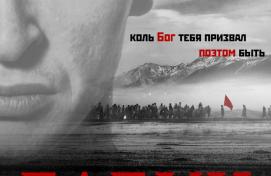 Фильмы, снятые на грант Главы Республики Башкортостан, участвуют в кинофестивалях