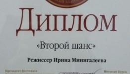 Фильм уфимского журналиста получил диплом Международного фестиваля христианского кино «Невский Благовест»