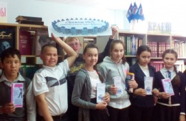 В Куюргазинской межпоселенческой центральной библиотеке прошли мероприятия, посвященные здоровому образу жизни