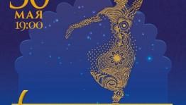Сегодня в Уфе состоится балет «Баядерка» с участием приглашенных солистов Большого театра России и Словацкого национального театра