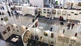 В Уфе проходит художественный форум «Арт-Уфа-2017»