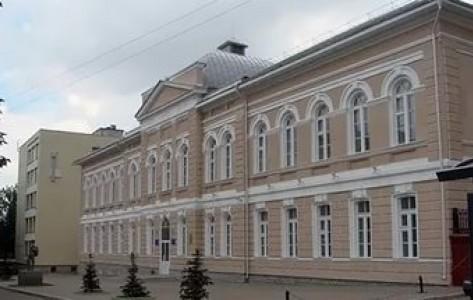 Мариинская женская гимназия