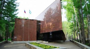 Bashkir State Museum of Battle Glory