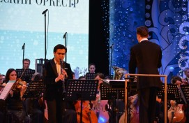 The New Year's concert of the National Symphony Orchestra became a bright and enchanting chord of the year