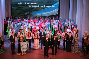 "In Ufa went the presentation of the Alsheevsky district in the framework of the marathon of municipalities of the republic ""Pages of history of Bashkortostan"""
