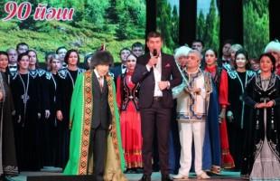 В Башгосфилармонии состоялся творческий вечер народного артиста республики Абдуллы Султанова