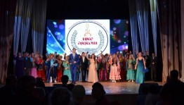 Башҡортостанда «Ике аҡҡош» музыкаль конкурсы үтә