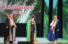 Башҡорт дәүләт филармонияһында Абдулла Солтановтың 90 йәше билдәләнде