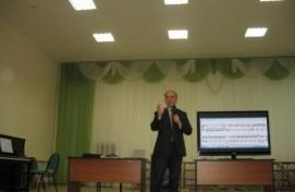 В Учалинском колледже искусств и культуры прошли курсы повышения квалификации по теме «Художественные основы и язык искусства»