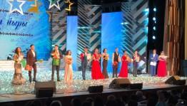 Өфөлә «Башҡорт йыры-2018» телевизион конкурсының Гала –концерты үтә