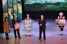 В Башкирской государственной филармонии состоялась презентация Зилаирского района