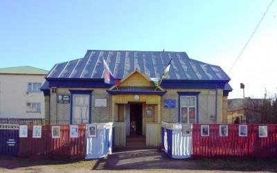 Историко-краеведческий музей с. Исянгулово Зианчуринского района
