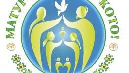 «Ғаилә – туған тел һаҡсыһы» асыҡ республика конкурс-фестивале сиктәрендә интернет-конкурстар иғлан ителде