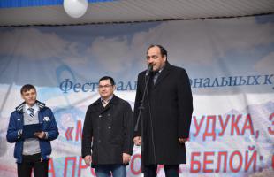В Уфе состоялся Фестиваль национальных культур народов Кавказа