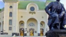 Башҡорт дәүләт академия драма театры  «Урал батыр» спектакленә саҡыра