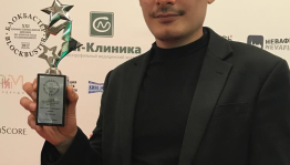 "The film ""From Ufa with Love"" became the owner of the XXI professional award ""Blockbuster"""