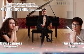 A musician from Azerbaijan Fagan Hasanli will perform in Ufa