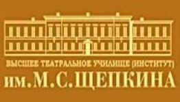 М.С.Щепкин исемендәге Юғары театр училищеһында уҡырға теләүселәр иғтибарына