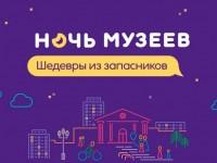 Международную музейную акцию «Ночь музеев-2018» в Башкортостане посетили более 71 550 человек
