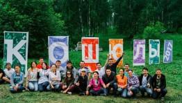 Әбйәлилдә «Ҡош юлы – 2017» фестивале уҙҙы