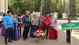 Октябрьский ҡалаһында «Распахнись, душа казачья!» III төбәк-ара фестивале үтә