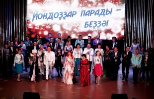 БГФ им. Х. Ахметова представила пятый концерт из цикла «80 звёздных лет за 8 вечеров»