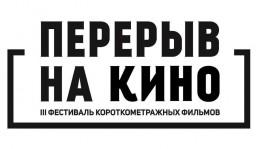 Фильм Киностудии «Башкортостан» едет в Санкт-Петербург