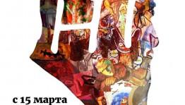 Открытие персональной выставки произведений члена Союза художников России Николая Пахомова в Уфимской художественной галерее