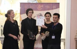 Объявлены победители II Международного конкурса вокалистов им. Ф. Шаляпина
