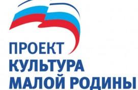 Восемь театральных коллективов из Башкортостана получат средства на новые постановки в рамках проекта «Культура малой родины»