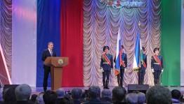 В Уфе прошёл праздничный концерт, посвященный Дню защитника Отечества