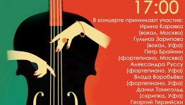 """II All-Russian Inclusive Action """"Museum for All!"""" in the Museum of M.Nesterov"""