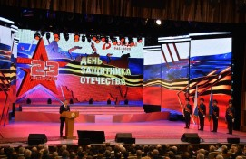 "State concert hall ""Bashkortostan"" held an event dedicated to the Defender of the Fatherland Day"