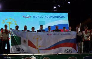Председателем оргкомитета Всемирной фольклориады 2020 в Уфе назначена Ольга Голодец
