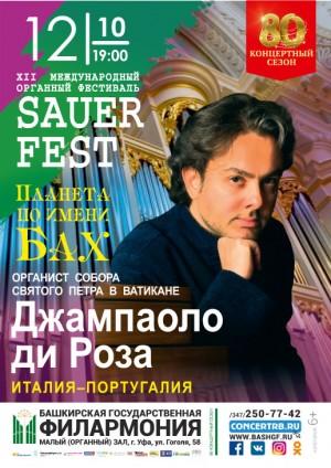 Концерт Джампаоло ди Роза (орган, Италия-Португалия)