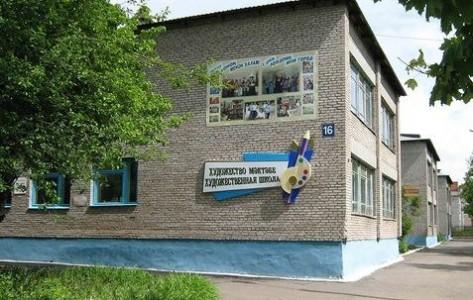 Детская художественная школа г. Нефтекамска