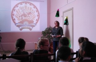 В ЦГБ Нефтекамска состоялось мероприятие ко Дню Конституции РБ