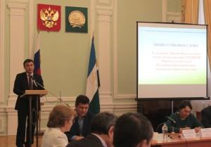 В Национальном музее РБ прошла конференция «Башкирская журналистика на рубеже веков»
