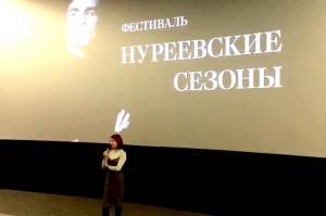 В Москве проходит кинофестиваль «Нуреевские сезоны»