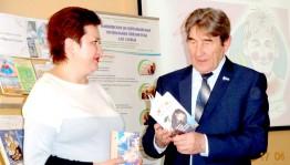 Марсель Салимов представил читателям новую книгу