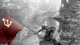 В Башкортостане состоится круглый стол на тему «Вклад народов СССР в Победу над нацизмом»