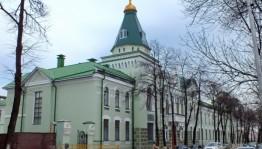 Национальный музей Республики Башкортостан принимает участие в археологической экспедиции
