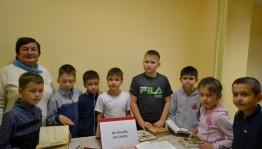 В Буздякском районе открылась выставка «Великий Октябрь», посвященная 100-летию Октябрьской революции