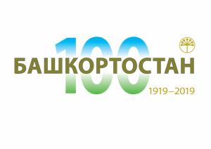 В Москве пройдут Дни Республики Башкортостан