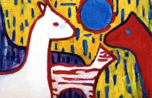 В галерее «Мирас» пройдёт выставка «Иные миры»